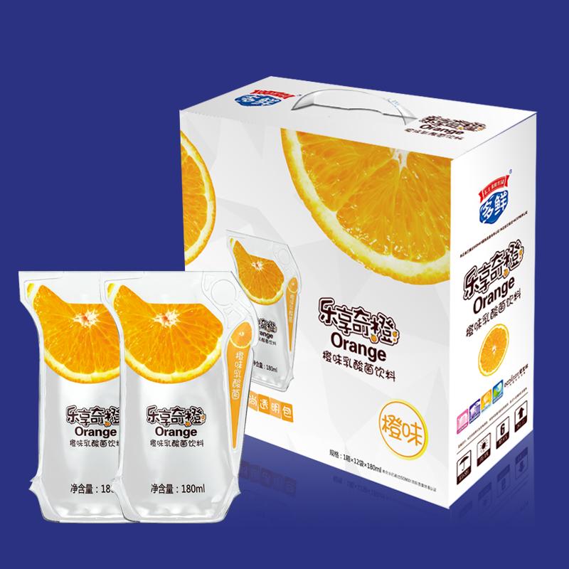 乐享奇橙乳酸菌饮品