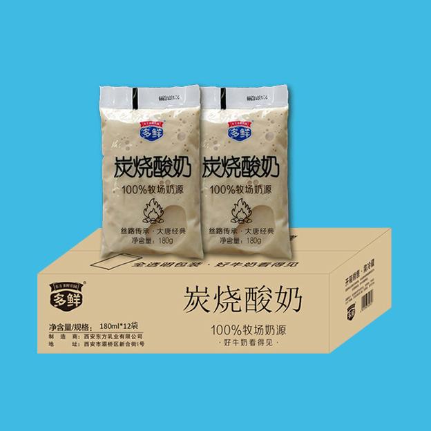透明袋炭烧酸奶
