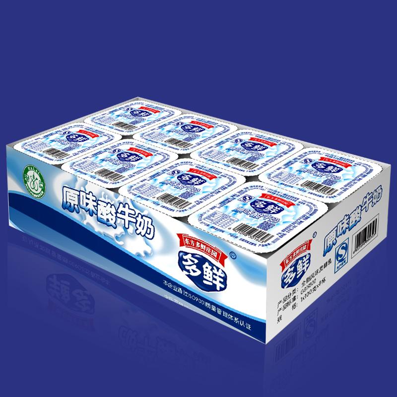 多鲜八连杯原味酸奶
